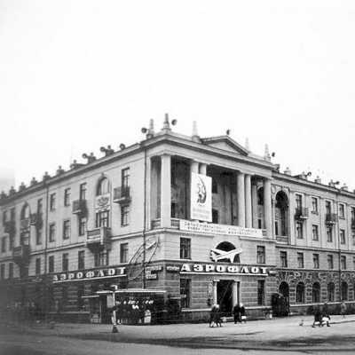 61 год Памятнику истории.