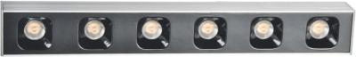 Светильники Модульные LI-8005