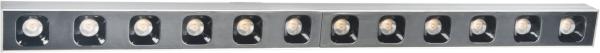 Светильники Модульные LI-8006